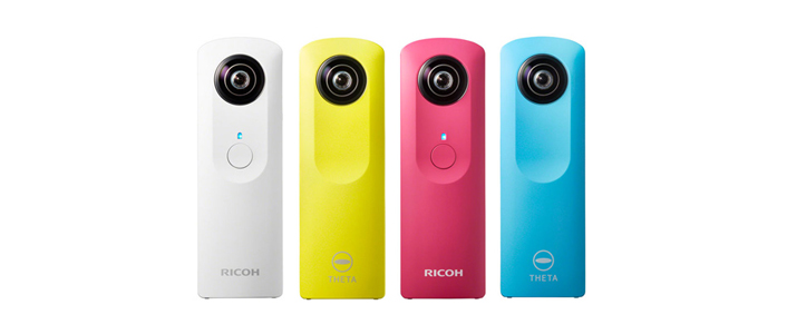 an image of 4 rico theta 360 cameras - the perfect gift for a geek